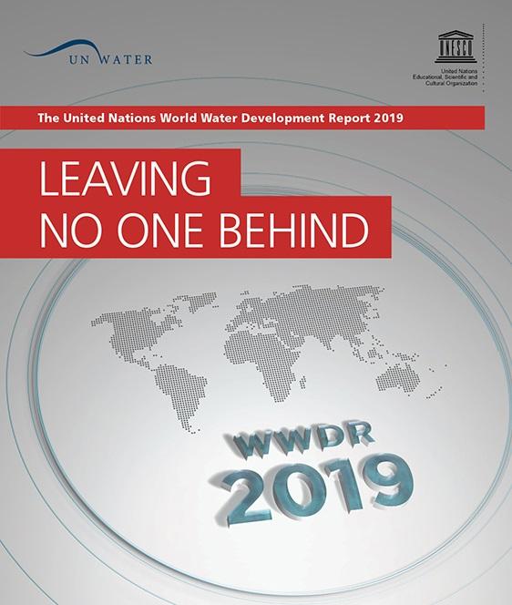 wwdr_2019_cover_en